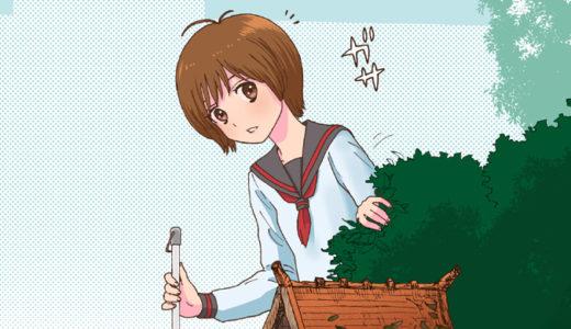 COMITIA126「少女とばかみさま」電子版のおしらせ