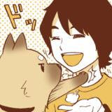 【マンガ】無色透明(1)
